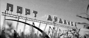 Знак на въезде в Дудинку