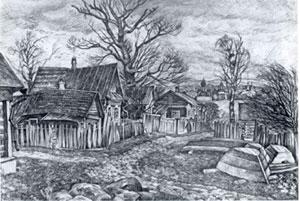В.С. Громов. Переславль-Залесский. 1979