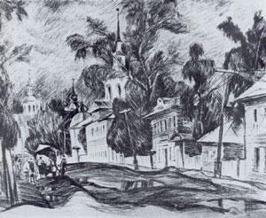 Р.Г. Берг. Великий Устюг, улица. 1980
