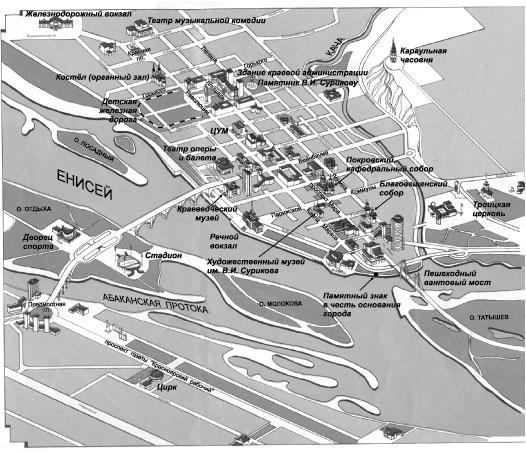 Схема центральной части города, выпущенная предприятием «Кредо»